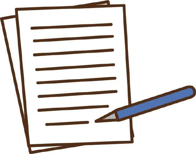 法定相続情報の書類の画像